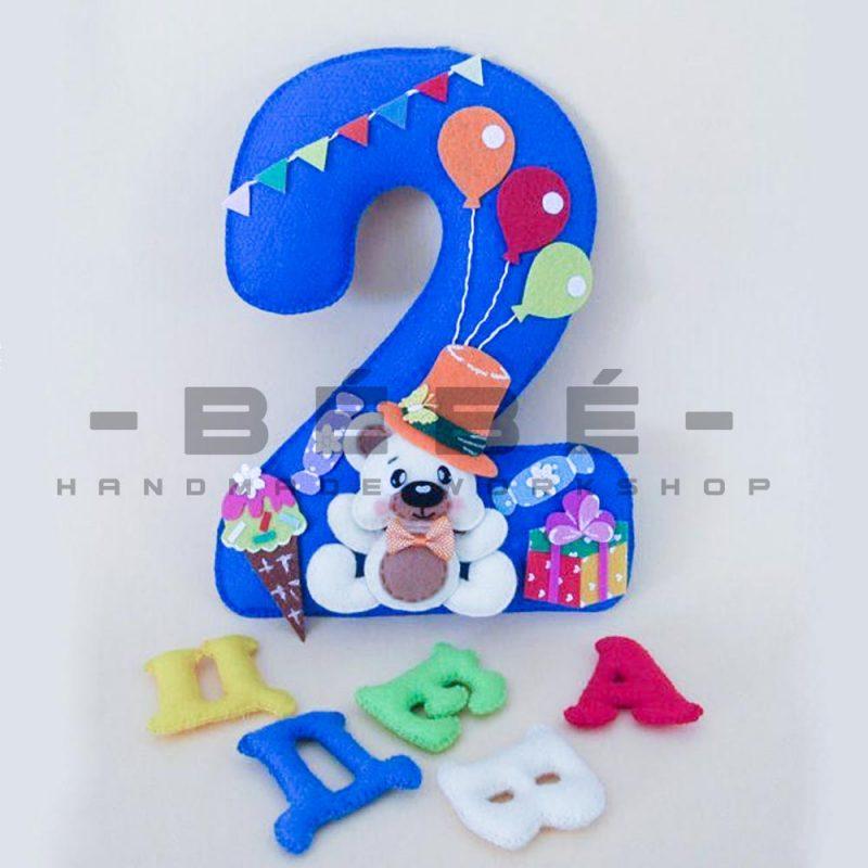 Dây chữ trang trí sinh nhật BT15